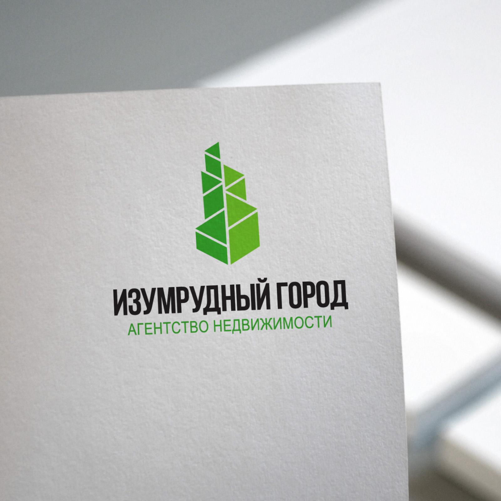 Шаблон для презентации логотипа