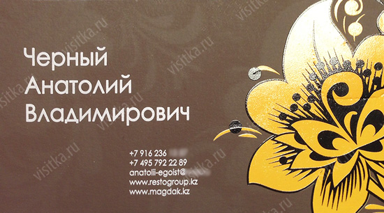 Визитки Тамады Шаблоны Скачать Бесплатно - фото 11
