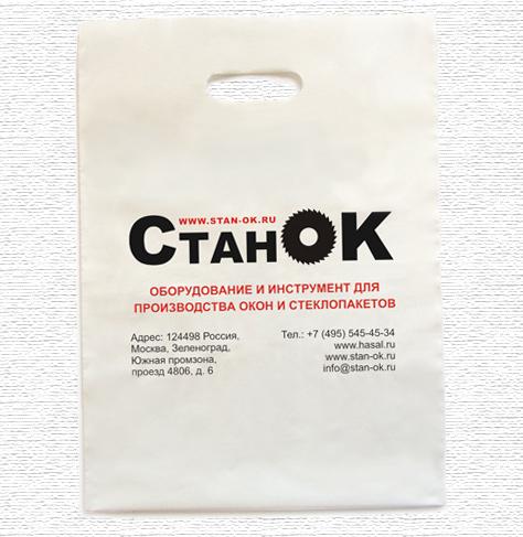 Печать логотипа на пакетах быстро
