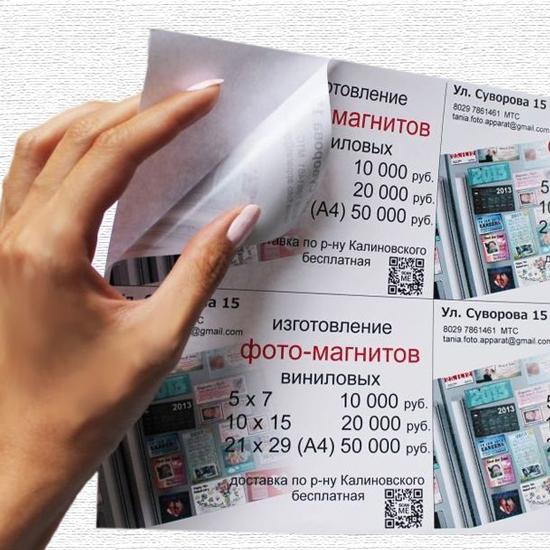 Заказать пакеты с логотипом дешево москва