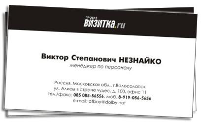 20 мар 2009 медиа — личный сайт никиты
