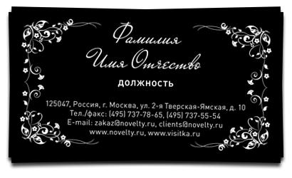 Шаблоны визитки своими руками скачать бесплатно