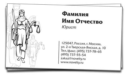Приложение 1. Перечень Условий, оказываемых ОАО