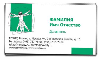 ЛОРорганы Прием врача  отоларинголога