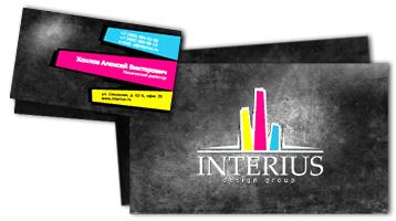 Дизайн визиток.фото